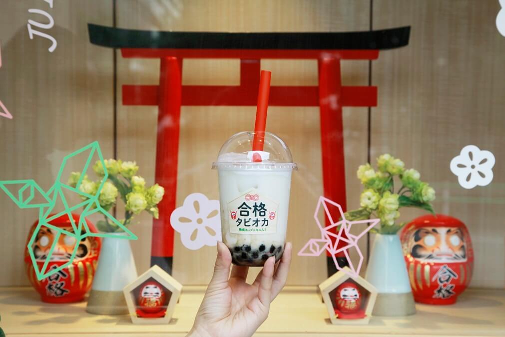 「juice&tea bar ORIGAMI 」受験生応援ドリンク『合格祈願タピオカ ビターキャラメルミルク』
