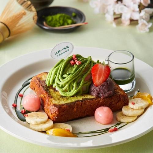 Afternoon Tea LOVE&TABLE ベイカーズフレンチトースト 宇治抹茶あんみつ