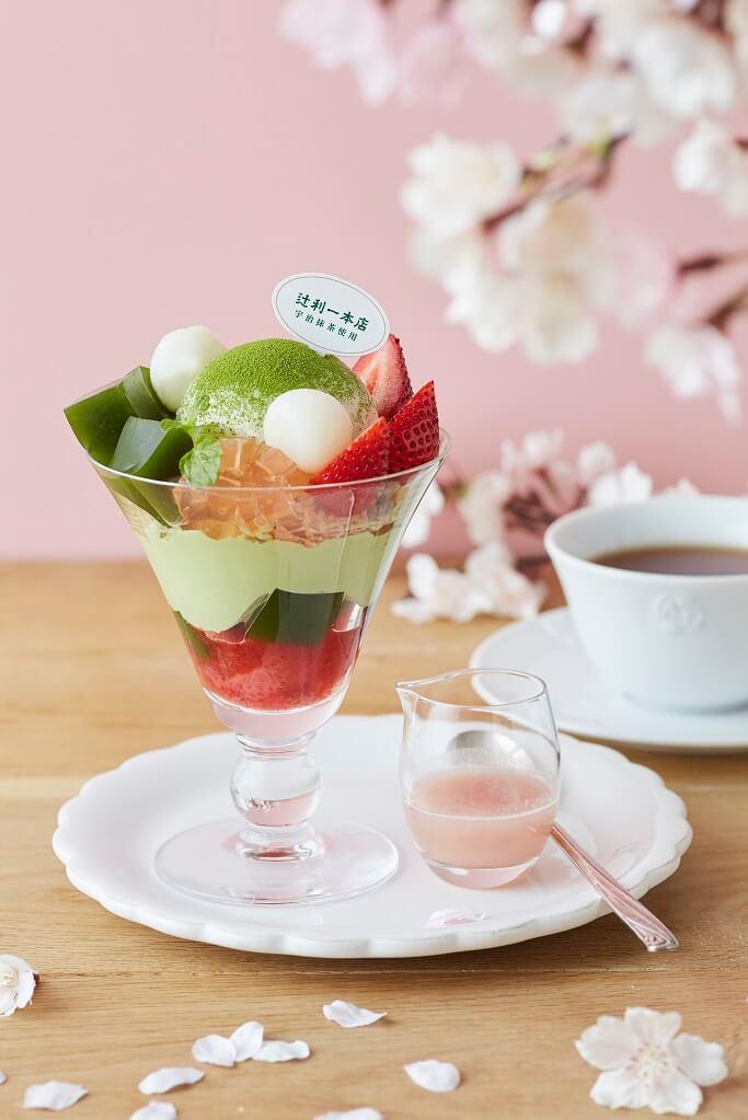 アフタヌーンティー・ティールーム 宇治抹茶と苺のパフェ 桜あんソース添え