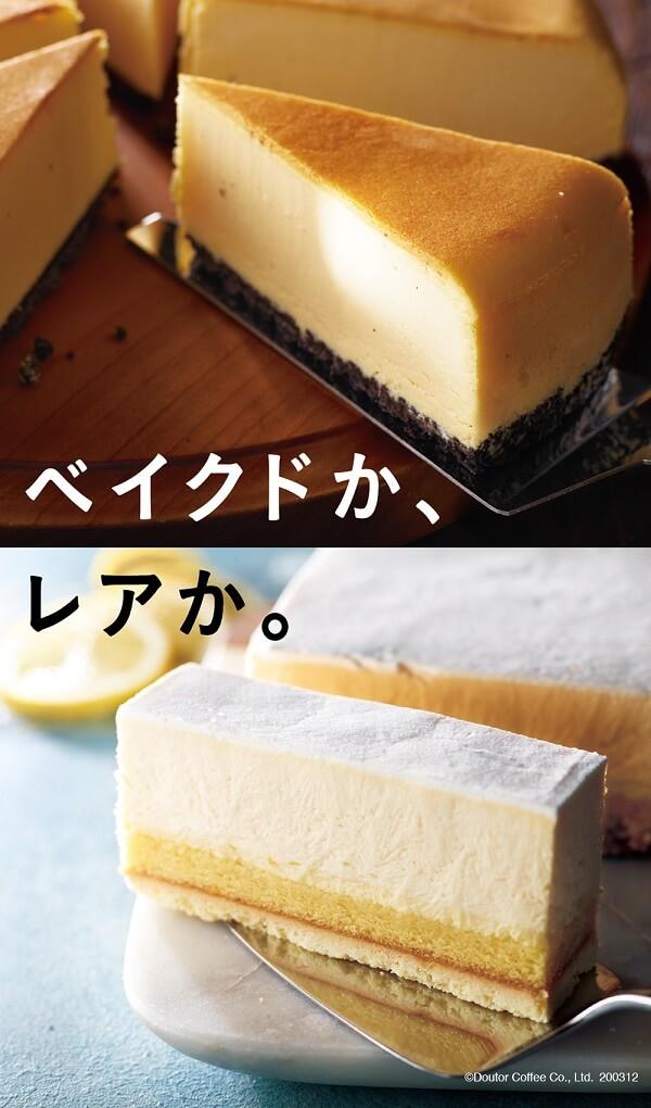 エクセルシオールカフェ チーズケーキ
