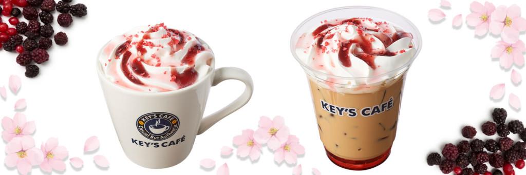 KEY'S CAFÉ  桜 ベリーラテ