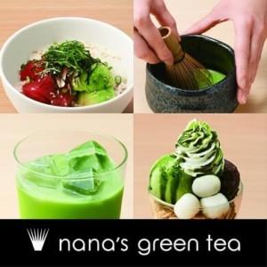 nana's green tea(ナナズグリーンティー)の期間限定メニュー / 新店オープン情報まとめ