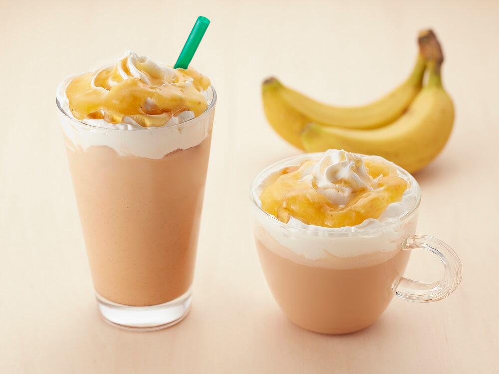 タリーズコーヒー &TEA ハニーバナナロイヤルミルクティー
