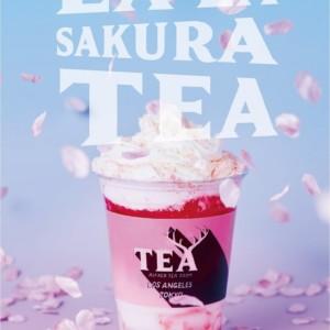 ALFRED TEA ROOM LA LA SAKURA TEA