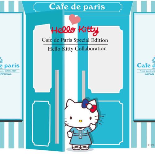 韓国スイーツカフェ「Cafe de paris(カフェ ド パリ)」