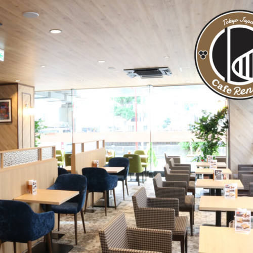 Cafe Renoir 芝大門店