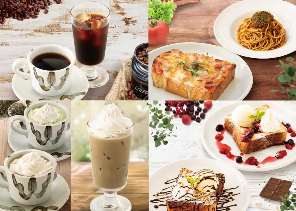 Cafe Renoir 芝大門店 メニュー