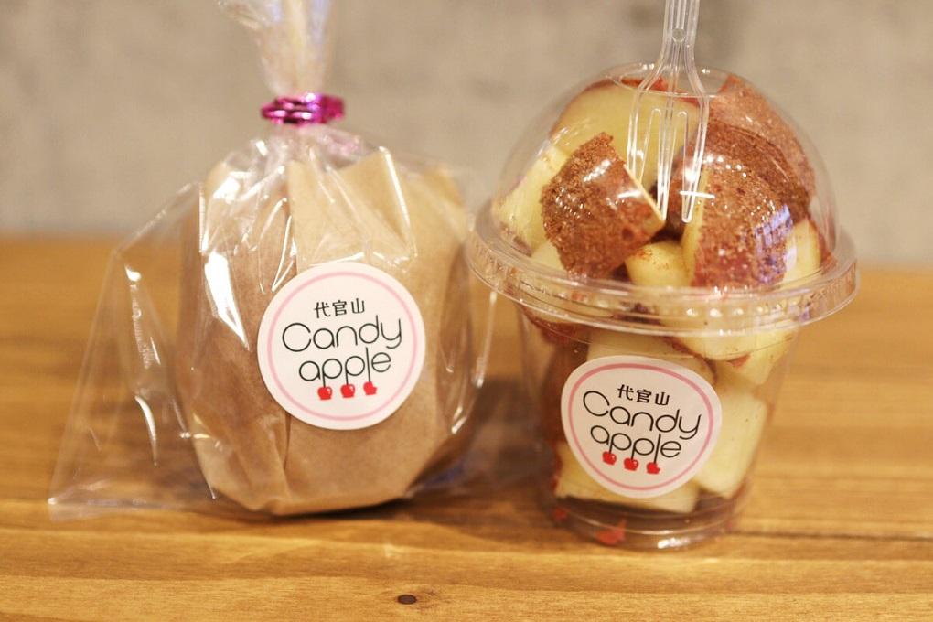 りんご飴専門店『Candy apple』 シナモンシュガー