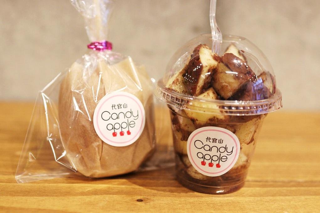 りんご飴専門店『Candy apple』 ピュアココア