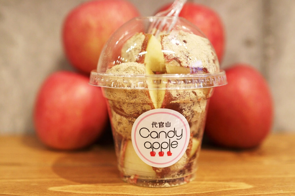 りんご飴専門店『Candy apple』 丹波黒豆きなこ