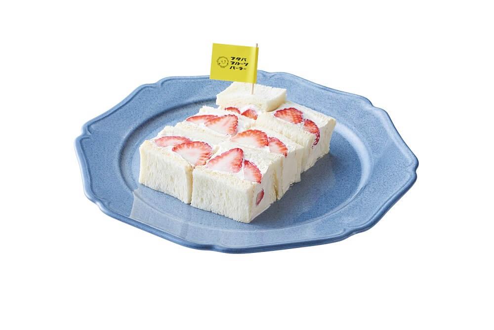 フタバフルーツパーラー まるごと苺と豆乳クリームのサンドウィッチ