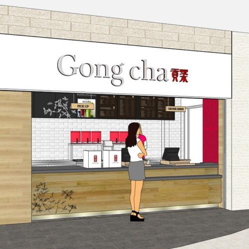 「Gong cha(ゴンチャ)」エキュート上野店