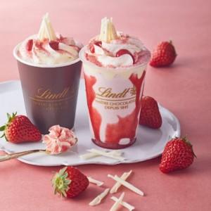 【新作】リンツ ショコラ カフェで新ドリンク『ストロベリー』が4月から発売開始!