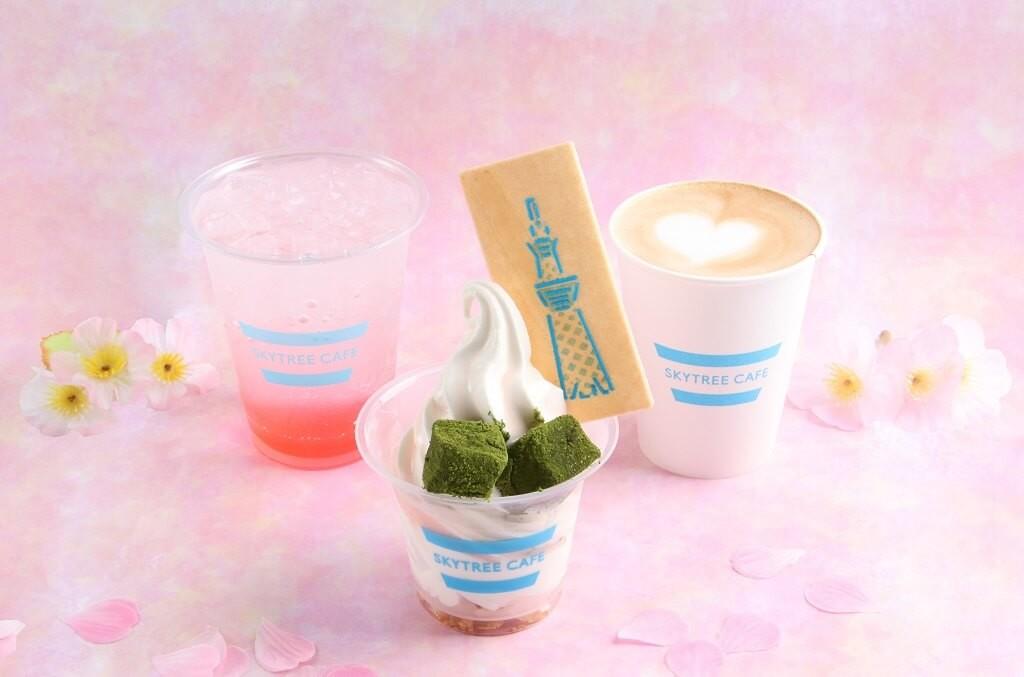 SKYTREE CAFE(東京スカイツリー天望デッキ フロア350)ドリンク&ソフトクリーム