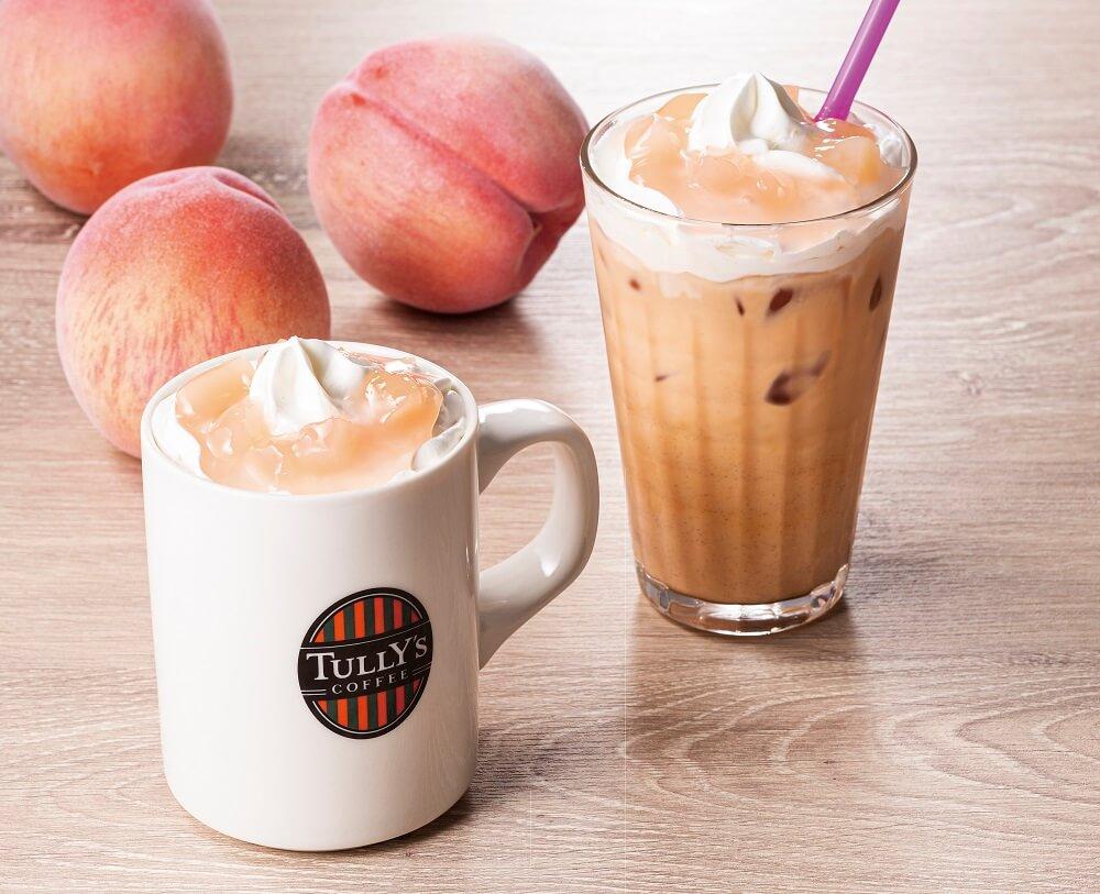 タリーズコーヒー &TEA ピーチコンフィチュールロイヤルミルクティー