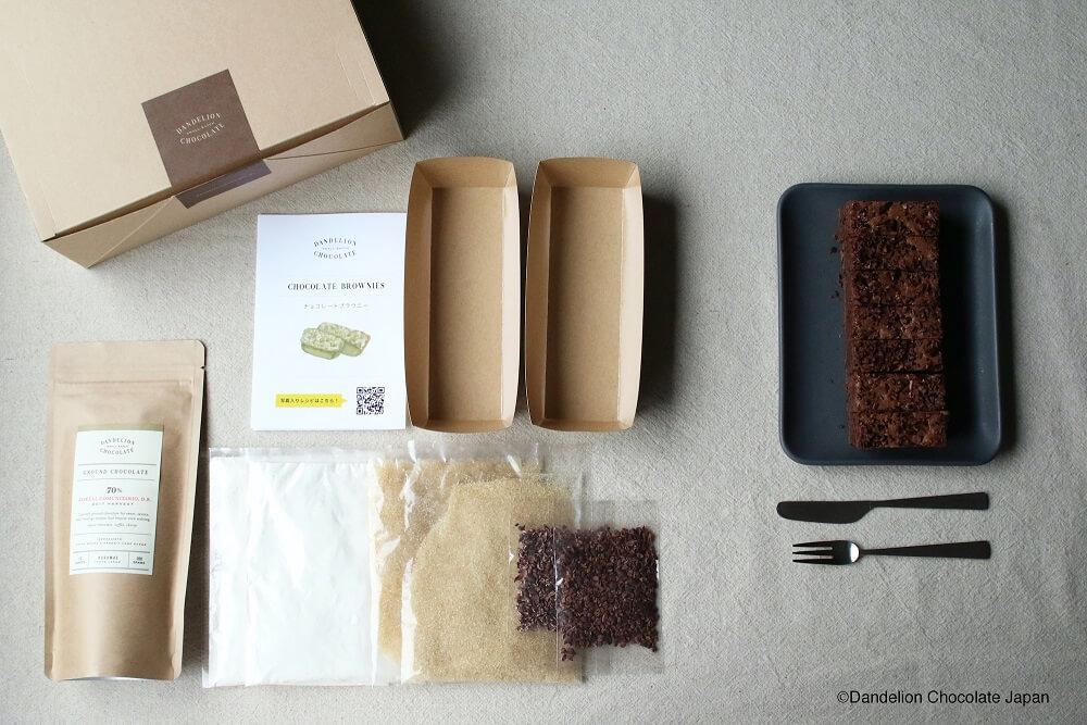 ダンデライオン・チョコレート ベーキングキット