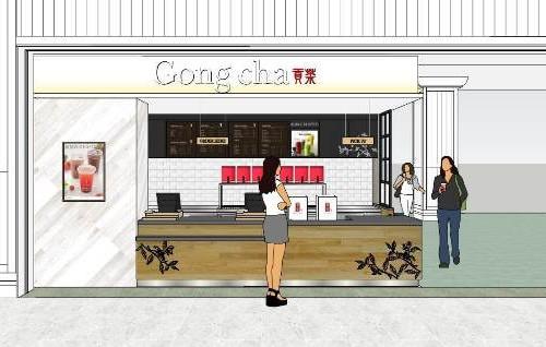 「Gong cha(ゴンチャ)」ららぽーと豊洲店