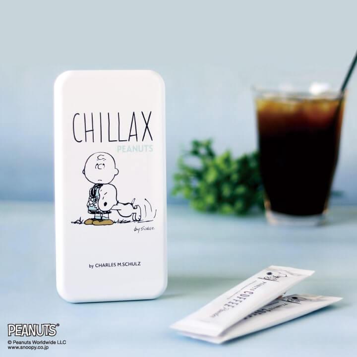 スヌーピー コーヒー「CHILLAX」