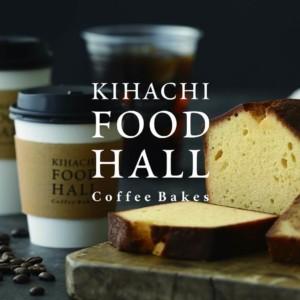 KIHACHI FOOD HALL Coffee Bakes 新宿西口店