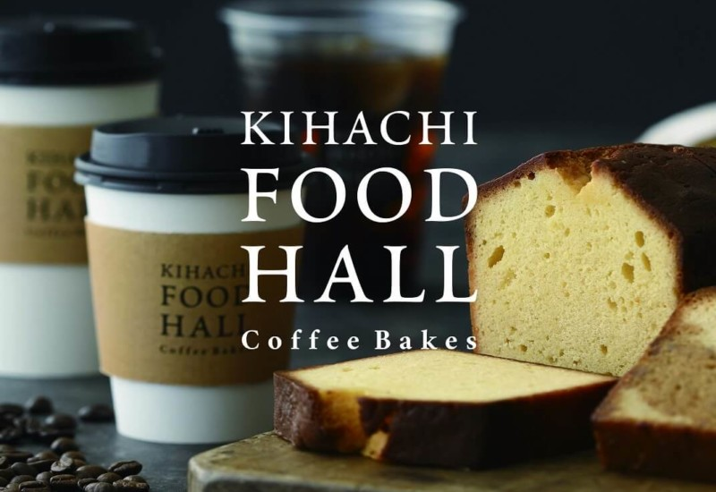 KIHACHI FOOD HALL Coffee Bakes 新宿西口店