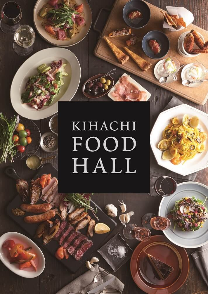 KIHACHI FOOD HALL