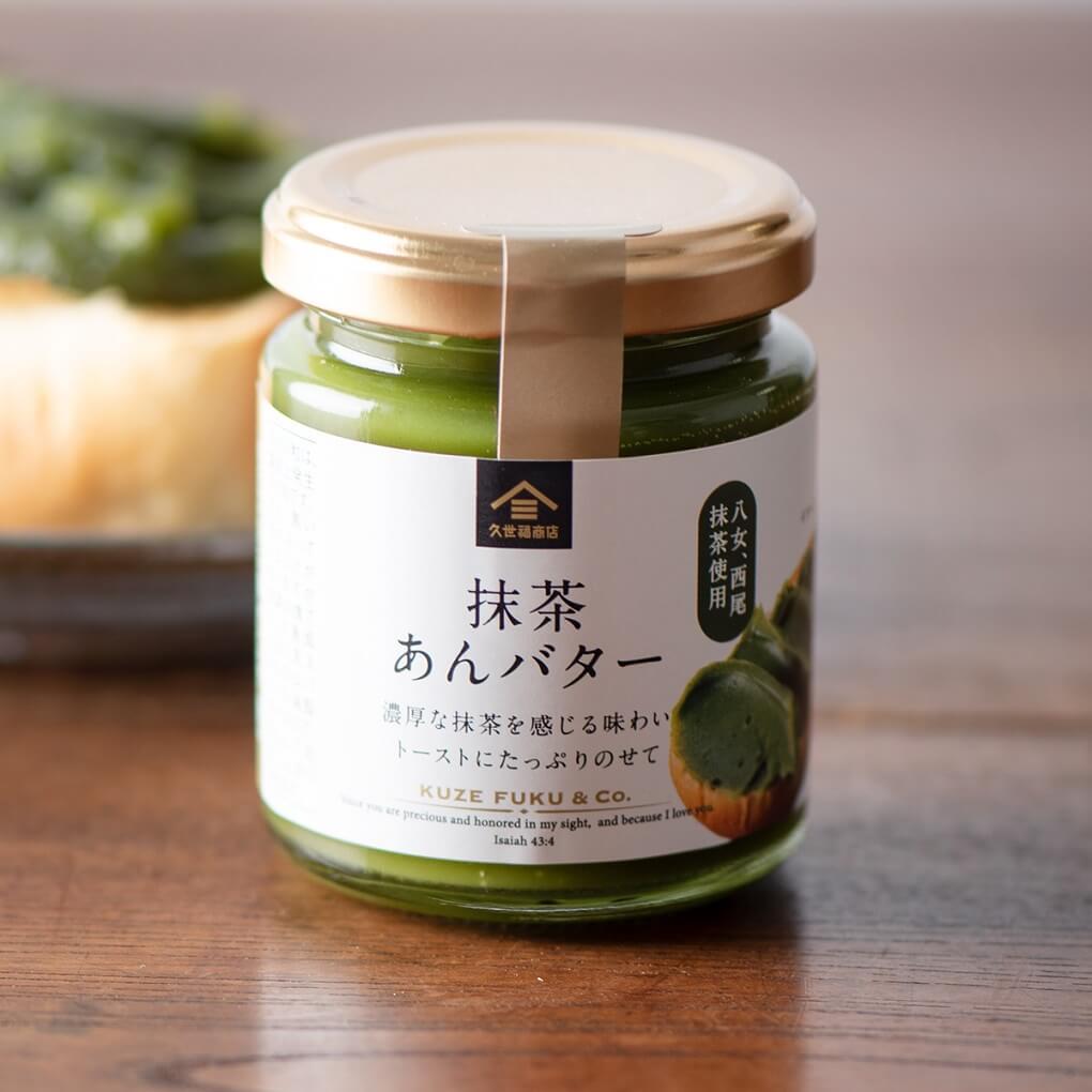 久世福商店 抹茶あんバター