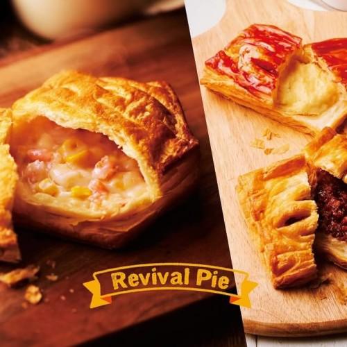ミスド 『エビグラタンパイ』『マッシュ&ミートパイ』『ラズベリーチーズパイ』