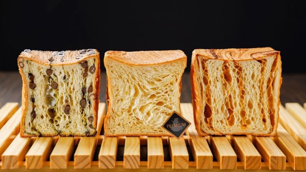 俺のEC クロワッサン食パン 新3種セット