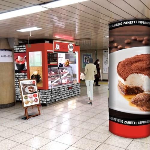 セガフレード・ザネッティ・エスプレッソ Metro's Sweet Spot 新宿店