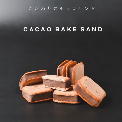 チョコレート専門店「D'RENTY CHOCOLATE」 カカオベイクサンド