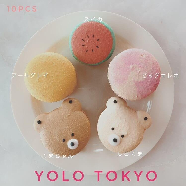 YOLO TOKYO Cafe&Desserts マカロン