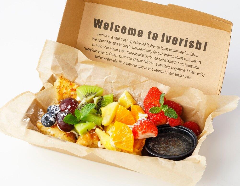 フレンチトースト専門店『Ivorish』7周年記念メニュー「レインボー」