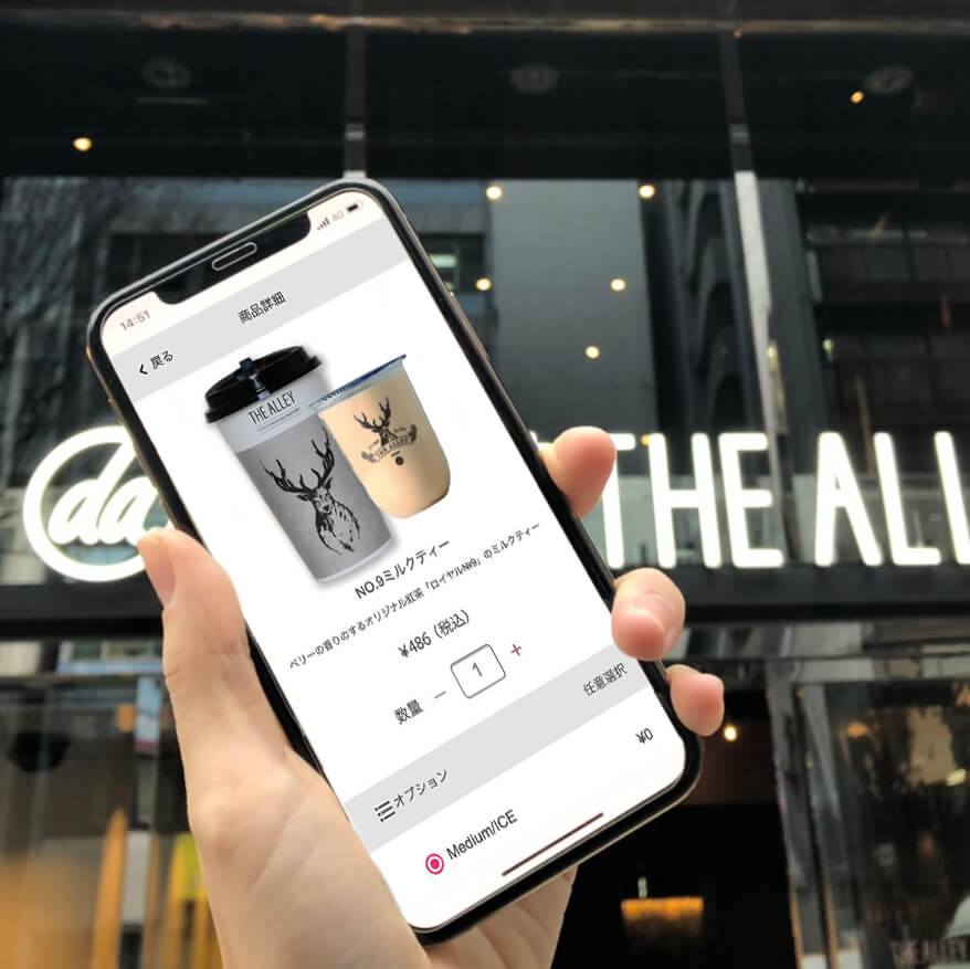 THE ALLEY モバイルアプリ