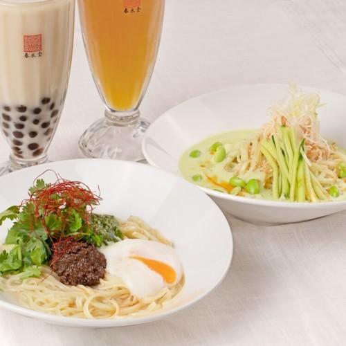 春水堂 『温玉パクチー涼麺』『鶏と枝豆の豆乳涼麺』