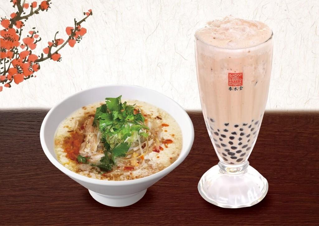 春水堂 豆漿鶏湯麺(トウジャンジータンメン)セット