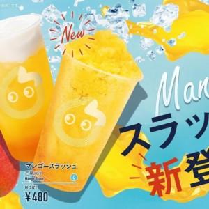 【期間限定】CoCo都可で夏季の新作マンゴードリンクが発売開始!