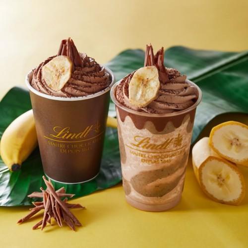 リンツ チョコレート ドリンク バナナ