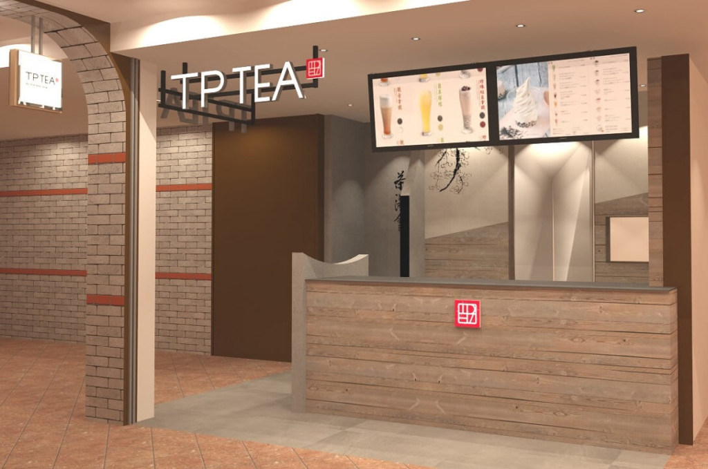TP TEA CIAL横浜店