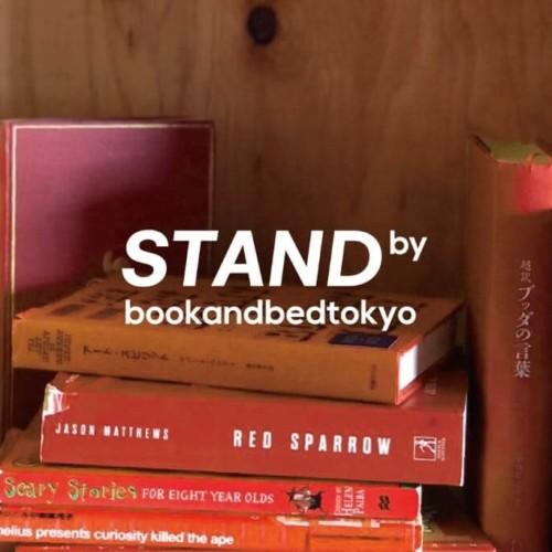 STAND by bookandbedtokyo