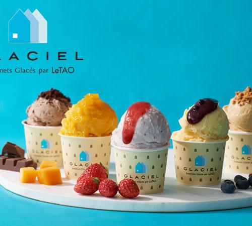 アントルメグラッセ・グラス専門店「GLACIEL(グラッシェル)表参道店」