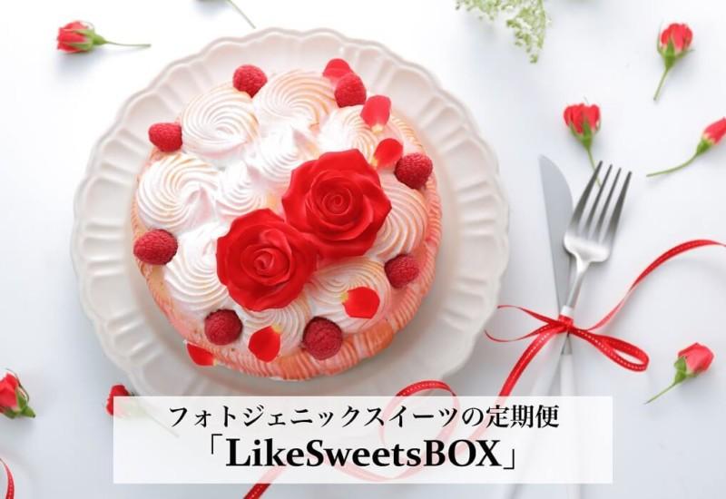 LikeSweetsBOX