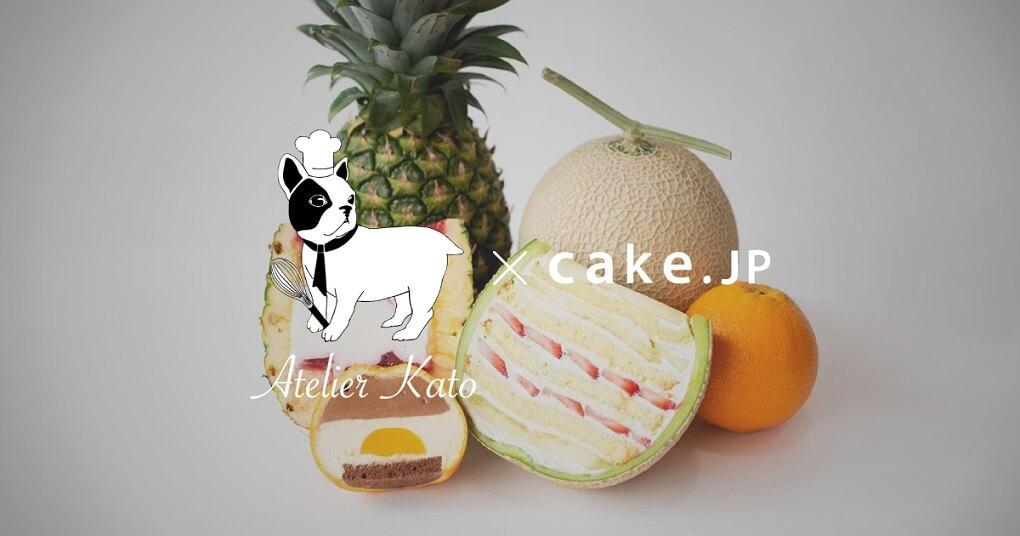 まるごとメロンケーキ