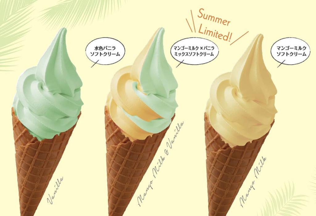 ジェラートピケカフェ マンゴーミルクソフトクリーム