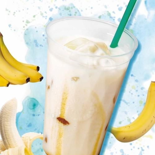プロント 生はちみつのバナナミルク