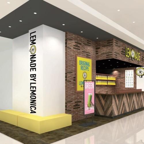 レモネード専門店「LEMONADE by Lemonica」イオン成田店