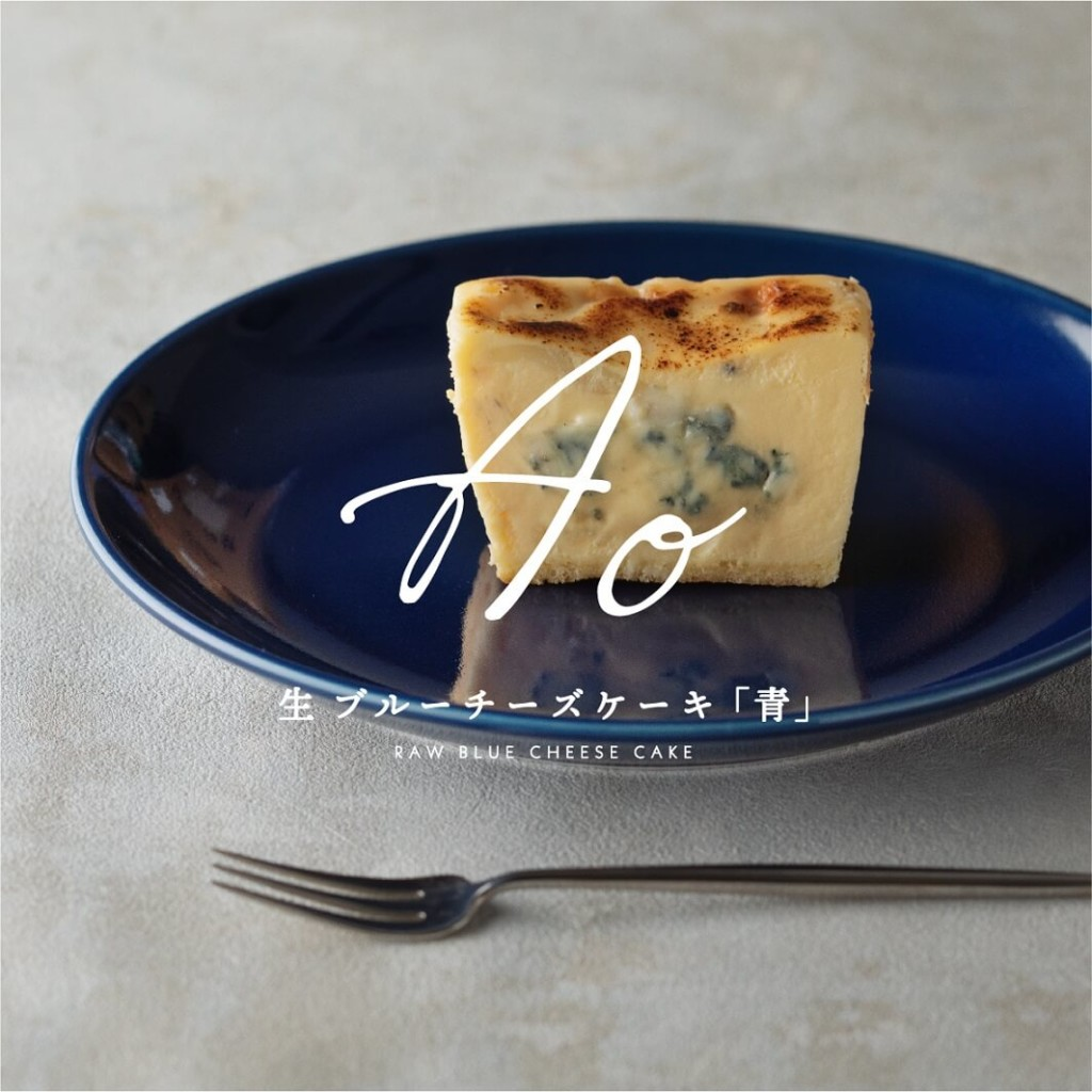 生チーズケーキ 青