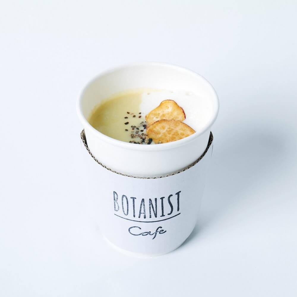 ボタニストカフェ ソイポタージュ スイートポテト