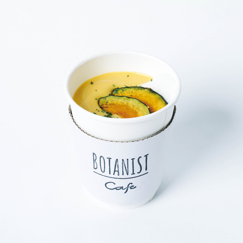 ボタニストカフェ ソイポタージュパンプキン