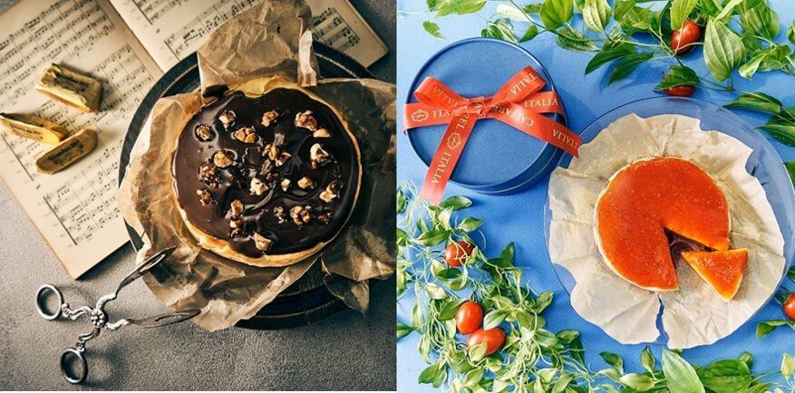 Caffarel 「ジャンドゥーヤチーズケーキ」と「トマトチーズケーキ」
