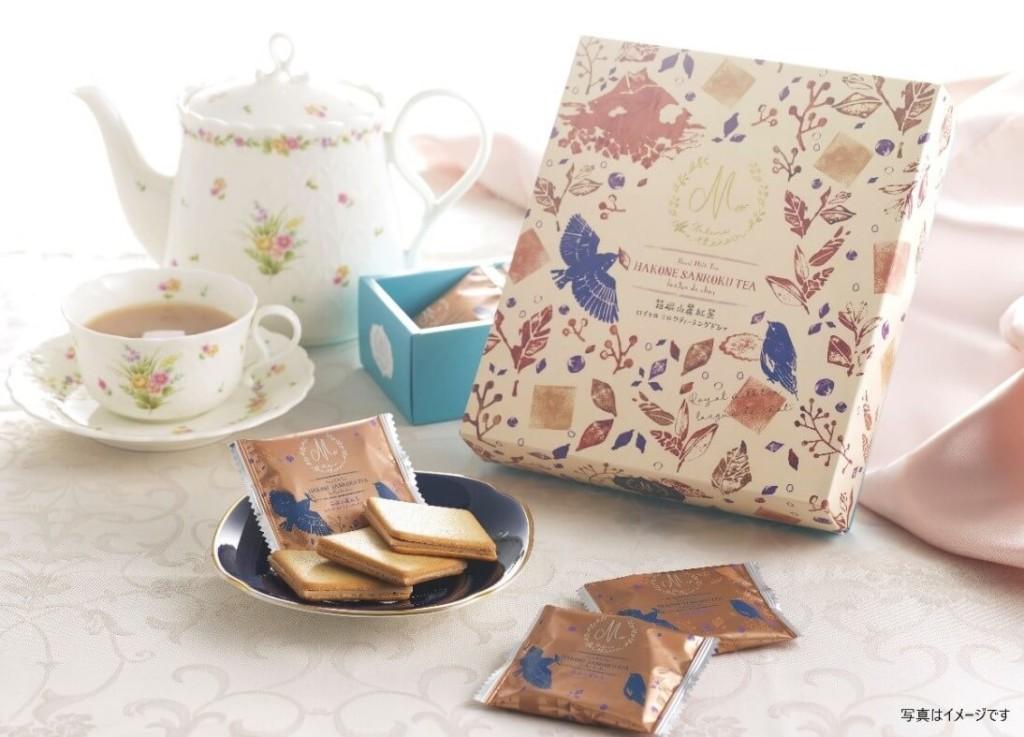 MON・THENOIR 箱根山麓紅茶のロイヤルミルクティラングドシャ